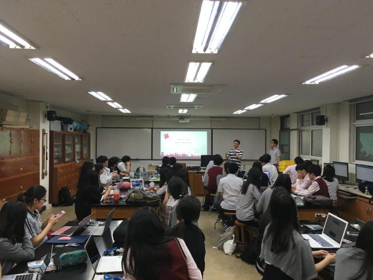 압구정 고등학교 아두이노 특강